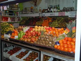 Amaia Frutadenda